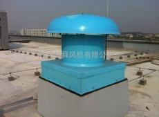 低噪声轴流屋顶排风机