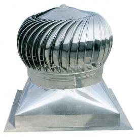 供应厂房无动力屋顶风机节能屋顶无动力风机厂家