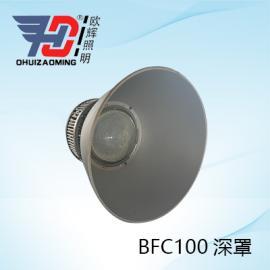 LED防爆灯120WLED120W防爆灯LED防爆灯厂家