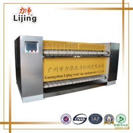 377高效微孔烫平机 工业熨平机 2.6米床单被单熨烫机