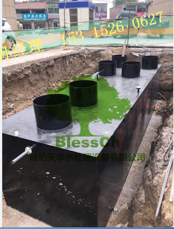 养殖粪水细菌污水处理设备环保局要求处理