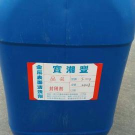 供应 各种优质耐用铝合金脱漆剂