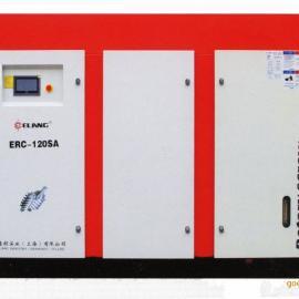双级节能螺杆式空压机ERC-100SA
