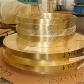 德国进口铜带现货,广州耐腐蚀H68黄铜带质量好,低价出售