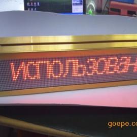 超轻薄室内一体式LED显示屏/LED红色广告屏