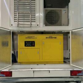 广播车应急25KW超静音柴油发电机