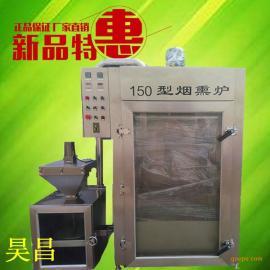 小型烟熏炉价格 小型豆干烟熏炉价格