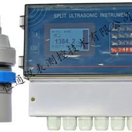 HTMC恒通污水流量计|超声波明渠流量计