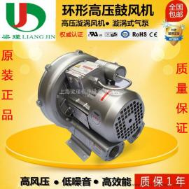 0.4KW高压风机-旋涡气泵报价