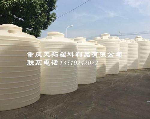 浓缩液储罐,洗衣液储桶,重庆塑胶储罐厂家