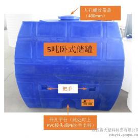 【新品】延安5吨消毒液储罐5方卧式运输水箱PE桶厂家定制