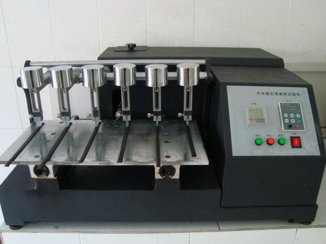 QC/T711-2004汽车密封条植绒耐磨试验机