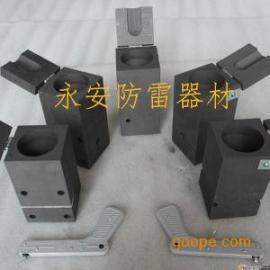 放热焊接的重要组成部分有哪些放热焊粉放热焊接模具