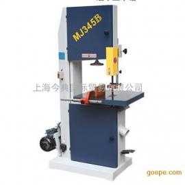 MJ345木工带锯机