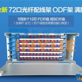 60芯ODF单元箱