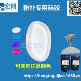 无毒无味高透明硅胶粉扑专用硅胶 硅胶 透明硅胶