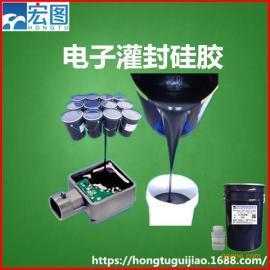 供应绝缘 密封 防水 导热电子灌封硅胶 液体硅胶 硅胶