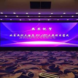 宴会厅高清LED电子屏型号 宴会厅P3全彩LED大屏价格