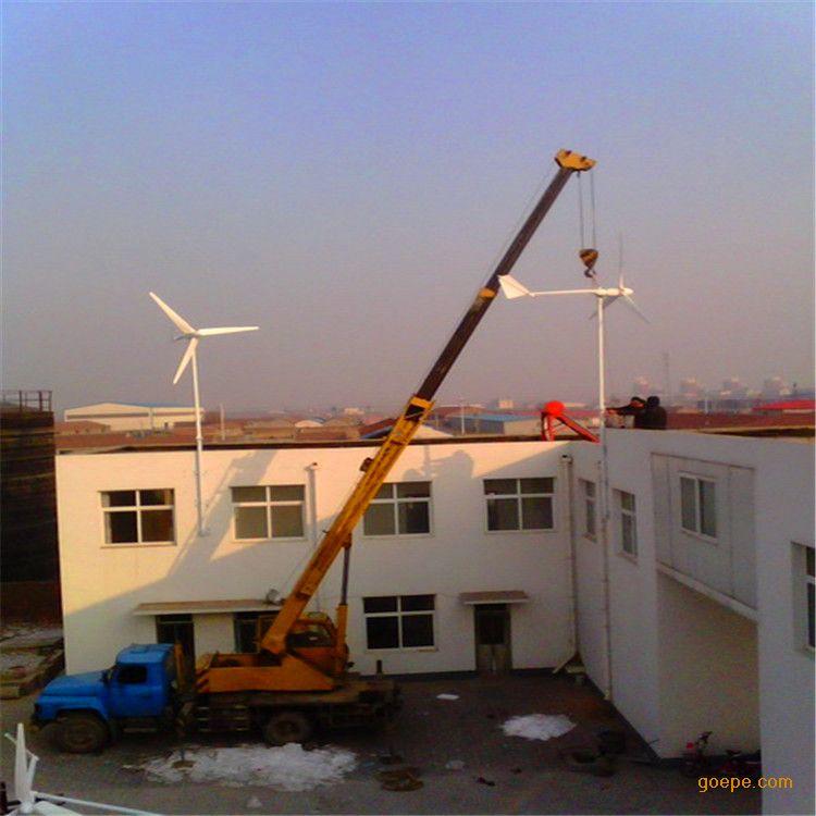 2KW风力发电机高科技质量保证抗大风寿命长自我的风力发电机