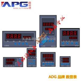 ACH6电磁兼容III级数显表