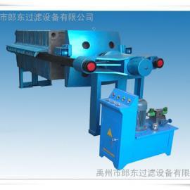 铸铁压滤机 板框式压滤机 厢式压滤机 压滤机 郎东压滤机