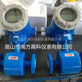 苏州电磁流量计生产厂家/防腐耐酸碱流量计生产