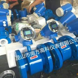 嘉兴电磁流量计生产厂家/防腐耐酸碱流量计生产