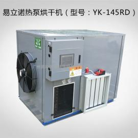 烘干机 除湿机 热回收技术