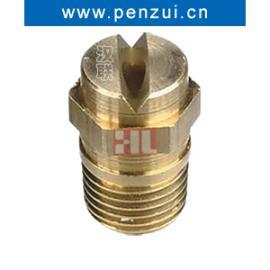 黄铜材质通用扇形喷头