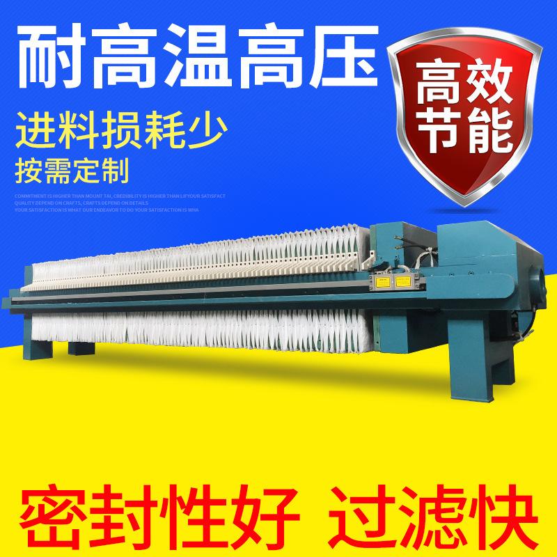 养殖场污水处理/养殖场废水处理设备厂家直销