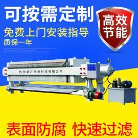 屠宰污水处理设备处理设备压滤机厂家直供