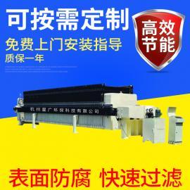 杭州高压厢式高效隔膜板框压榨压滤机全自动污泥过滤设备压滤机