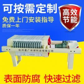 厂家直销程控自动快开厢式压滤机 小型快开隔膜实验室用压滤机