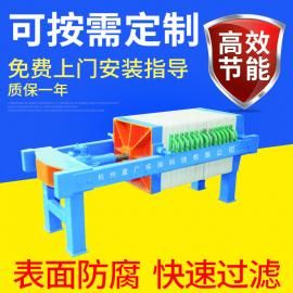 加工定制板框固液分离压滤机 污泥小型手动板框压滤机 压滤机