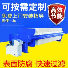 厂家零售XABMY污泥压滤机 机动液压厢式压滤压榨机