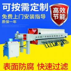 供应程控自动厢式拉板隔膜式压滤机 不锈钢液压板框过滤压滤机