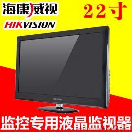 海康威视22寸液晶监视器 监控专用显示器LED屏幕
