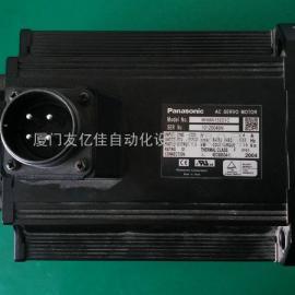 Panasonic松下伺服电机维修/松下伺服马达维修