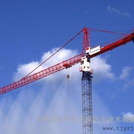 工地防霾防尘方案措施,天津建筑塔吊机如何安装降尘喷淋
