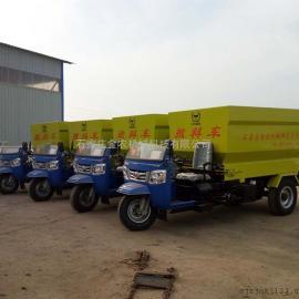 金农机械厂家直销福田五星三轮车改装的撒料车,青贮撒料车