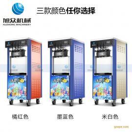 郑州旭众BQL-826软冰淇淋机双色冰淇淋机
