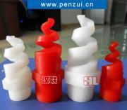 PP塑胶螺旋喷嘴