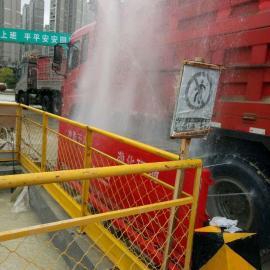 甘肃兰州市工地车辆自动感应洗车台