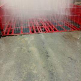 甘肃兰州市工地自动喷淋洗车设备