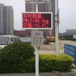 襄阳环境监测仪