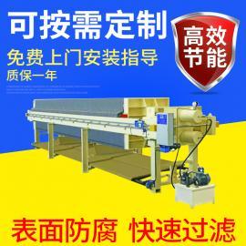 厂家批发自动 大型高压隔膜过滤机 污水处理滤油板框压滤机