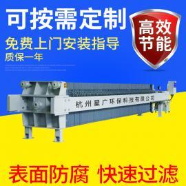 厂家批发 自动泥浆水洗压滤机自动拉板压滤机 厢式隔膜压滤机