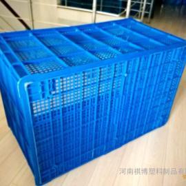祺博塑料专业生产塑料周转框供应开封周转箱食品框蔬菜框