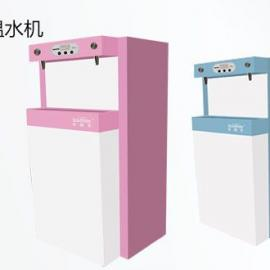 水福宝SJ-2WA节能开水器商务直饮水机学校幼儿园专用温水机