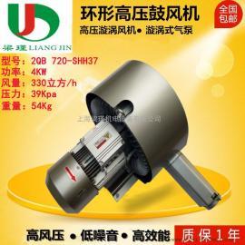 4KW高压漩涡风机-双段式旋涡鼓风机-漩涡风机厂家价格